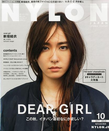 NYLON JAPAN (ナイロンジャパン)の画像. fashion magazine