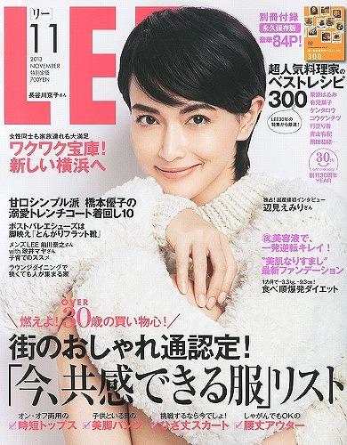 長谷川京子の画像