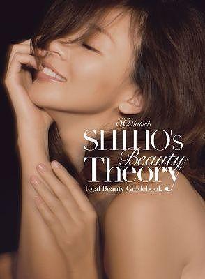 SHIHOの画像