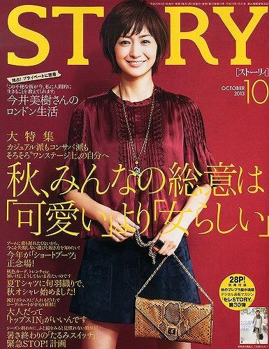 富岡佳子の画像