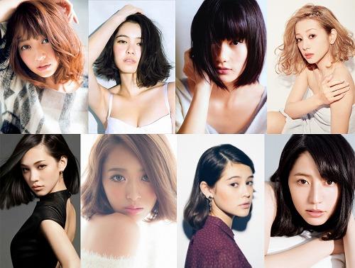 人気ミディアムヘア芸能人モデル画像
