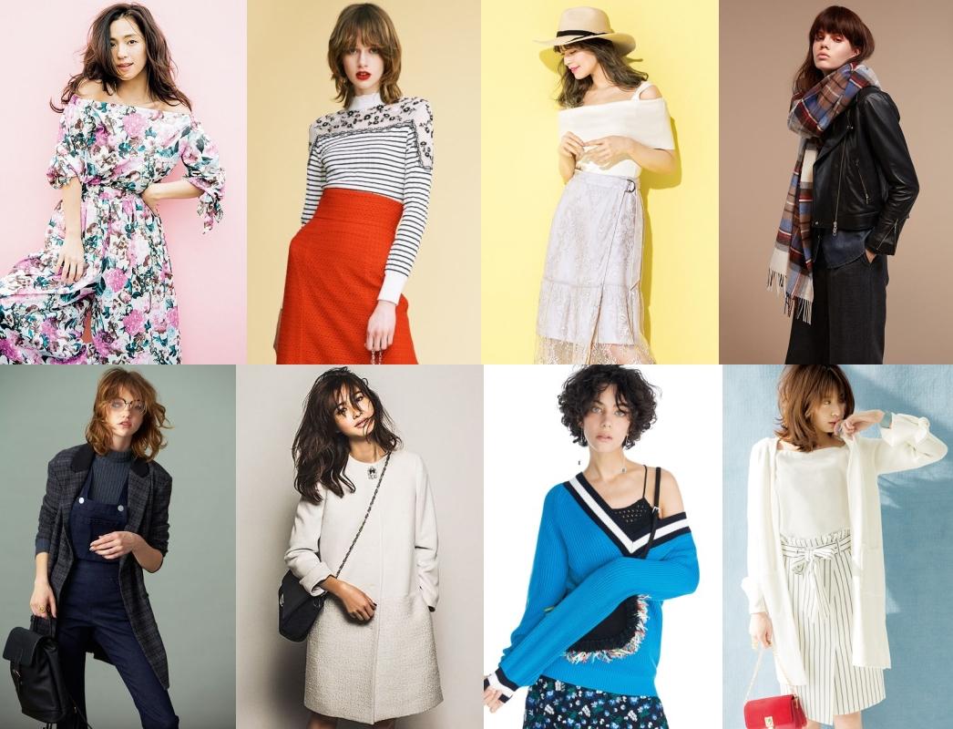 20代後半30代向け人気レディースファッションブランド画像